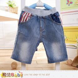 男童裝 兒童水洗潮爆款牛仔短褲 魔法Baby~k50471
