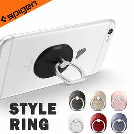 【韓國SpigenStyleRing™多用途360度平板手機指環扣支架(附掛勾)-車用桌上支架手指勾環三用設計.手機平板通用】【風雅小舖】