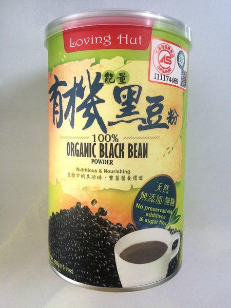 愛家 有機黑豆粉(純素) 450g/罐