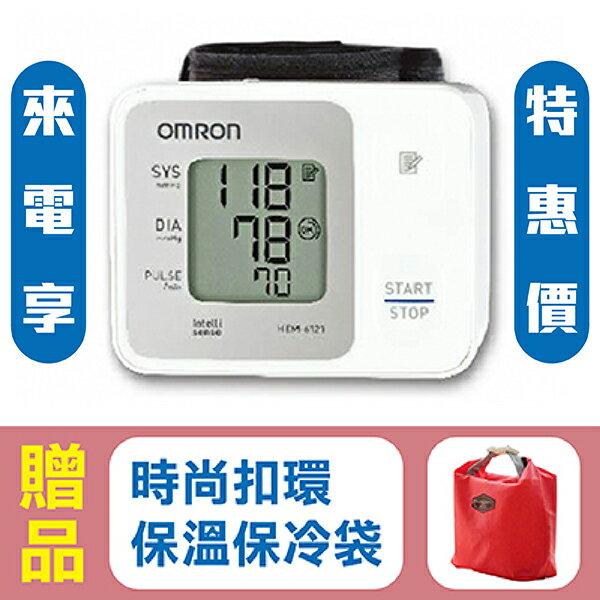 【歐姆龍OMRON】手腕式血壓計HEM-6121,贈品:時尚扣環保溫保冷袋x1(來電享優惠)