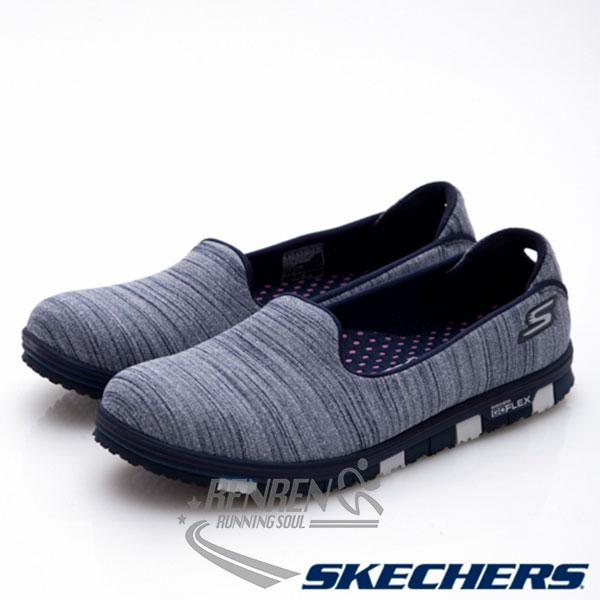SKECHERS 女健走系列 (藍) GO Mini Flex  瑜珈鞋墊 懶人鞋 鋼琴式分段大底