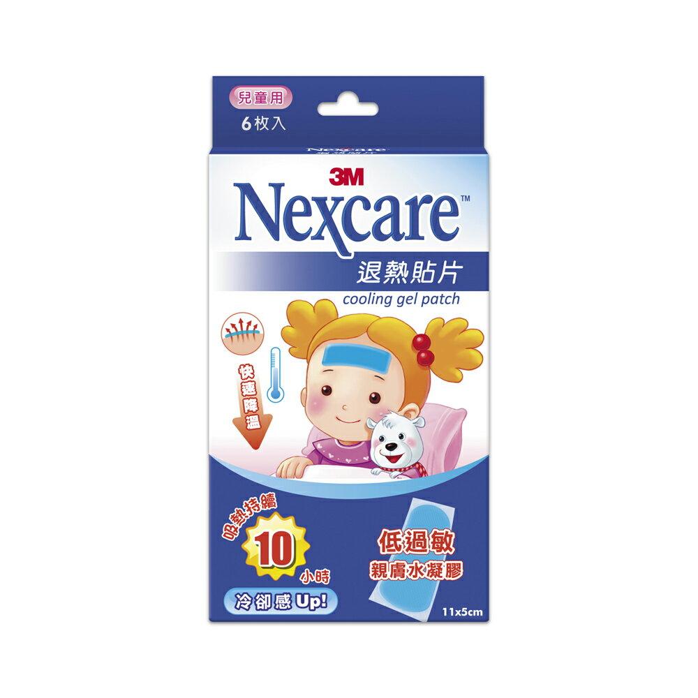3M 16004 Nexcare退熱貼片-6入★33 3M品牌慶 ★299起免運