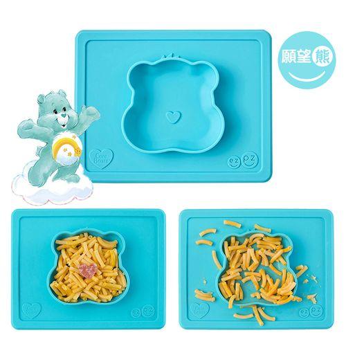 美國EZPZ 矽膠幼兒餐具 防滑餐碗-CareBears願望熊(藍色)★衛立兒生活館★