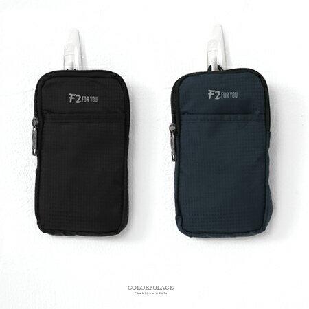 腰包 輕巧尼龍實用手機掛包 柒彩年代【NZ506】單個