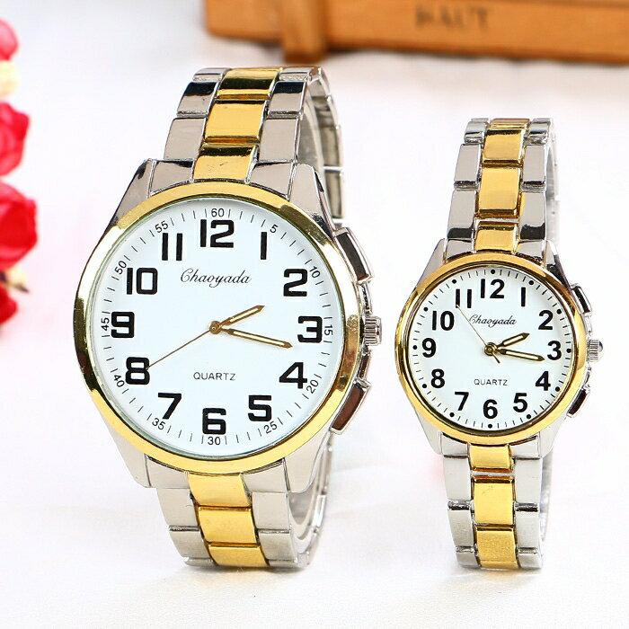 老人手錶男女大數字防水爸爸媽媽中老年人手錶中年大氣鋼帶石英錶yh