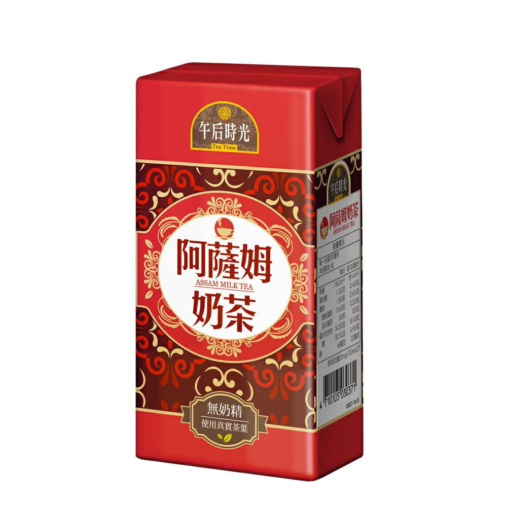 午后時光阿薩姆奶茶300ml/瓶【合迷雅好物商城】
