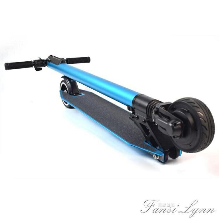 電動滑板車超輕摺疊便攜上班代步神器成年兒童小型迷你鋰電碳纖維 HM 秋冬新品特惠