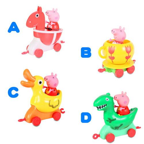 粉紅豬小妹歡樂樂園系列-造型車子/4款可選/ Peppa Pig Theme Park Vehicle with Peppa Pack/ 佩佩/ 伯寶行