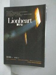 【書寶二手書T7/翻譯小說_NHQ】Lionheart獅子心_婁美蓮, 恩田陸
