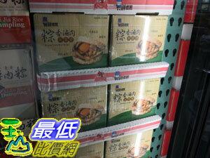 [COSCO代購] 需低溫宅配無法超取 BRAISED PORK RICE BIJRGER 鮮煮藝粽香鹵肉米漢堡170公克X10入 C114509