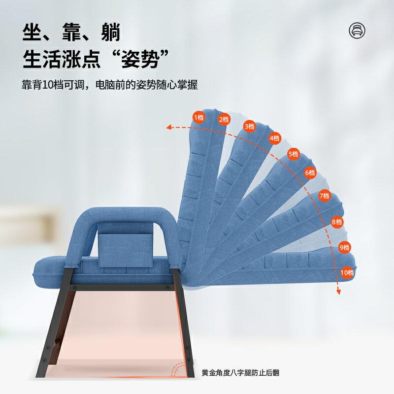 耐樸電腦椅家用電競椅子辦公室靠背座椅宿舍