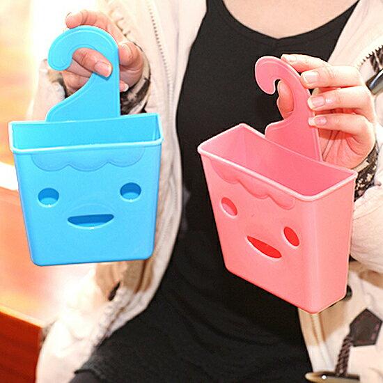 ♚MY COLOR♚笑臉表情掛鉤收納盒 置物 雜物 文具 臥室 零食 閨密 浴室 通風 禮物【G73-1】