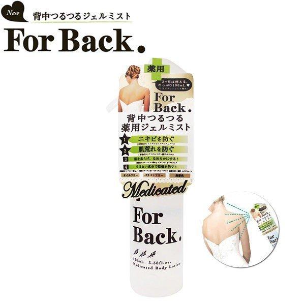 日本製 Pelican 沛麗康 肌膚呵護保濕噴霧 (100ml) -H【Miss.Sugar】【K4006142】