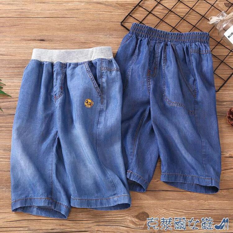 男童短褲 男童牛仔短褲夏季薄款外穿七分褲兒童純棉中褲韓版中大童工裝褲子 摩可美家