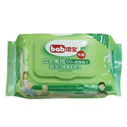 培寶成人專用綠茶護膚柔濕巾 50片超厚超大【德芳保健藥妝】