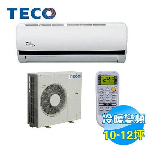 東元 TECO 變頻 冷暖 ㄧ對一 分離式冷氣 MA-BV72IH / MS-BV72IH
