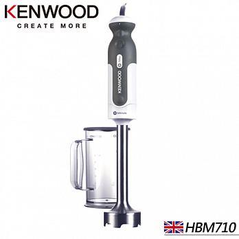 英國KENWOOD Triblade系列手持食物攪拌棒 HBM710