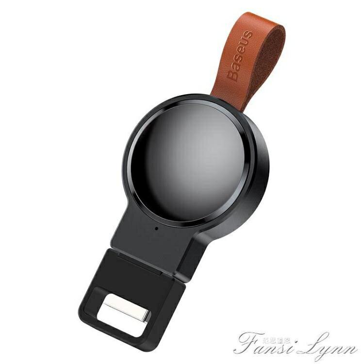 蘋果手錶無線充電線器iwatch1/2/3/4代通用apple watch series 4便攜式 秋冬新品特惠