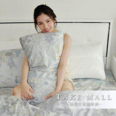◆春意盎然♫ 【鏡花水月】『雨傘牌』單人床包組_60支精梳棉 ◆ HOUXURY台灣製