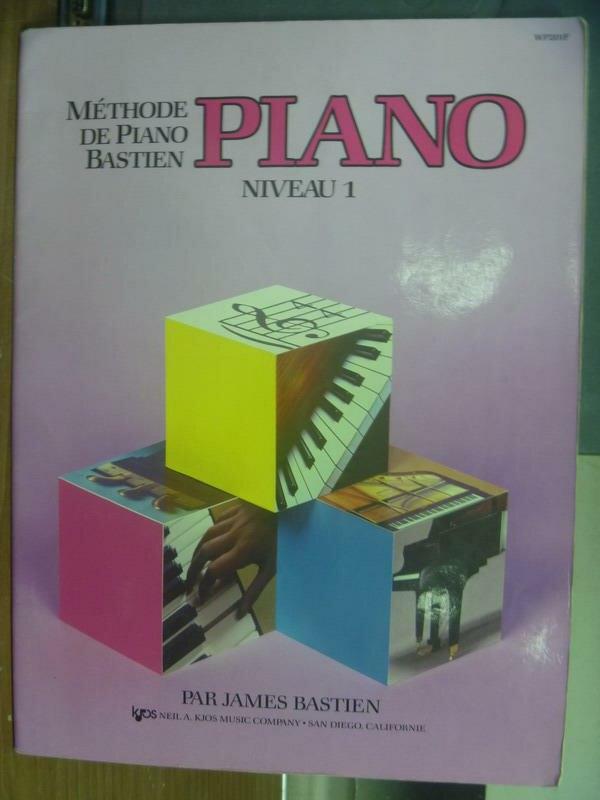 【書寶二手書T1/音樂_QCD】Methode de piano bastien_Piano