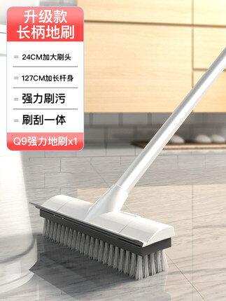 二合一衛生間刷地刷子神器硬毛長柄廁所浴室清潔瓷磚地板刷去死角【MJ11942】