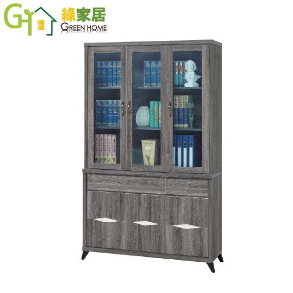 【綠家居】亞曼多工業風4尺木紋書櫃收納櫃組合