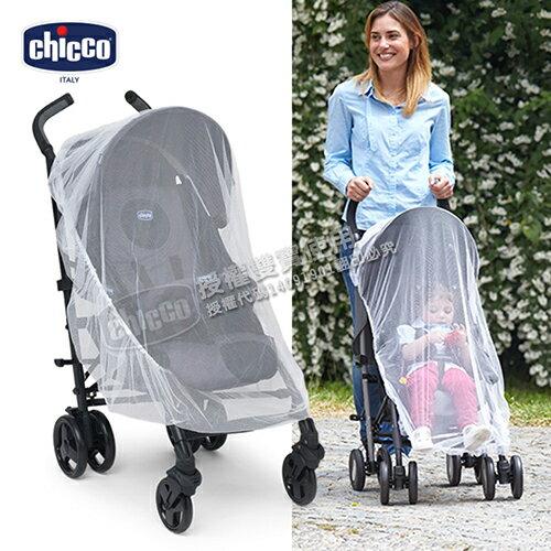 Chicco-推車蚊帳