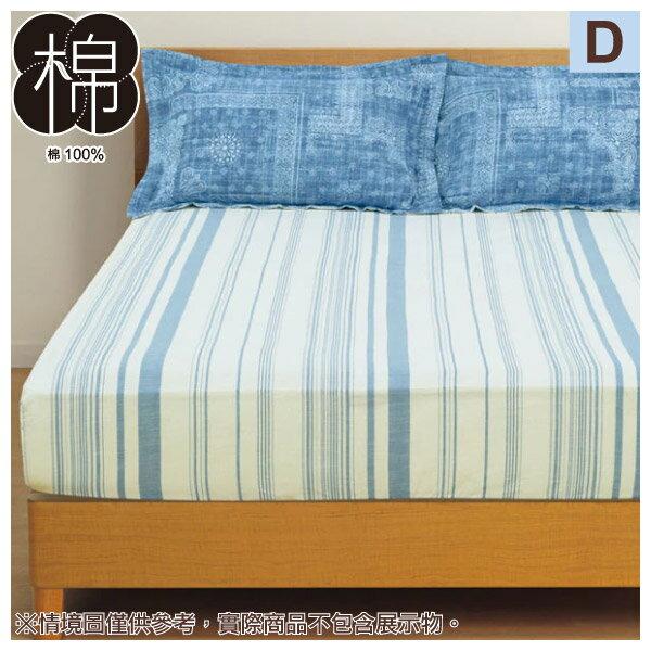 多種厚度對應純棉床包 JARNEY 雙人 NITORI宜得利家居 0
