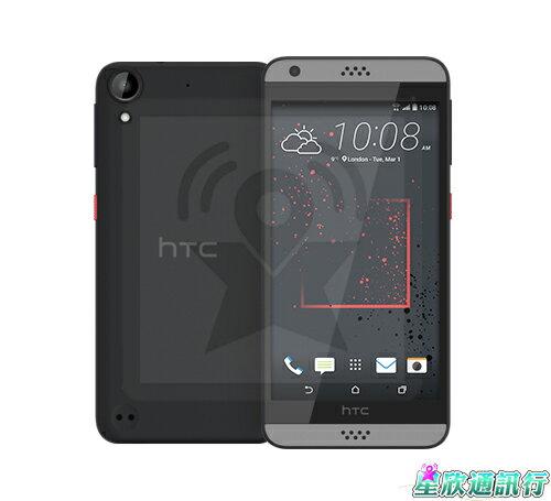 【星欣】HTC Desire 530 5吋4G LTE全頻智慧機 直購價