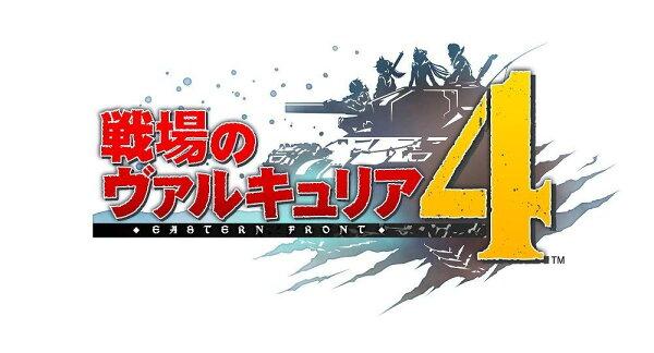 預購中9月27日發售亞洲中文版[輔導級]NS戰場女武神4