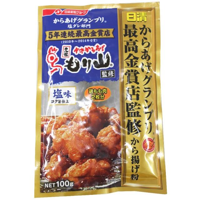 日清最高金賞獎炸雞粉-鹽味
