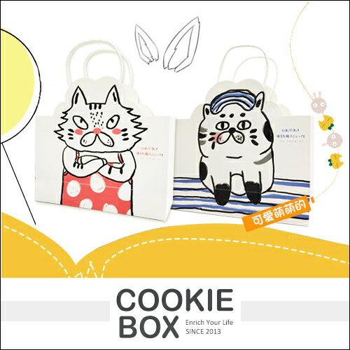 喵喵 太郎 禮品袋 手提袋 紙袋 禮物袋 包裝袋 貓咪 包裝 文具 創意 造型 可愛 禮物 *餅乾盒子*