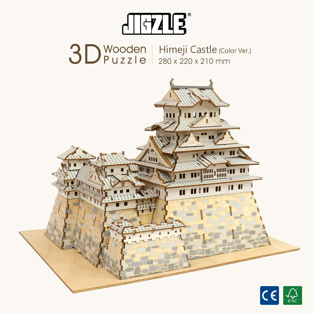 JIGZLE 3D木拼圖 彩色姬路城 日本景觀地圖 立體拼圖 創意拼貼 療癒 禮物 聖誕節 交換禮物