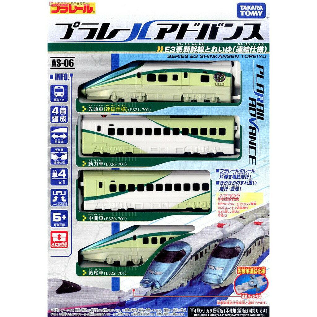 【預購】日本進口PLARAIL Advance AS-06 E3系列 新幹線電車(連接規格xb7ACS兼容) 鐵道王國【星野日本玩具】