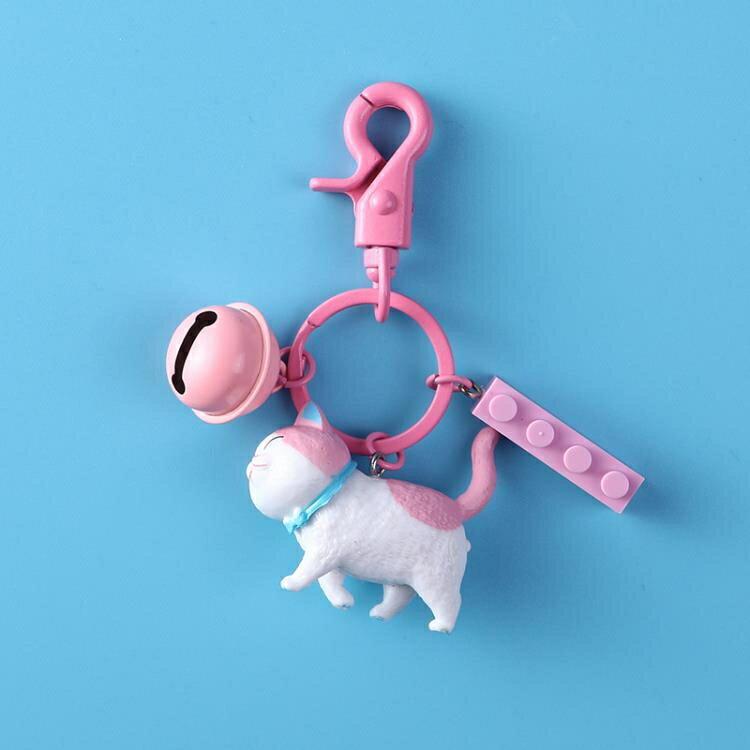 貓咪鑰匙扣女可愛柴犬吊墜小豬玩偶少女心鑰匙鏈掛飾書包掛件【百淘百樂】