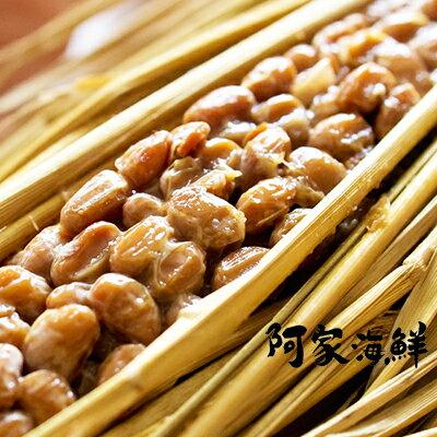 小粒納豆四付綠納豆(鰹魚風味) 50.5g含調味醬X4盒★1月限定全店699免運