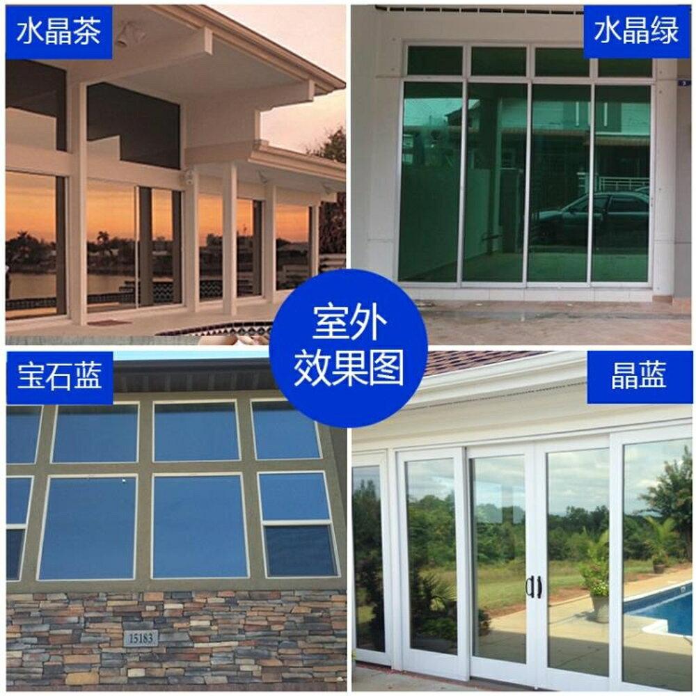 玻璃貼紙單向透視透光不透明貼膜反光防曬窗戶遮光防紫外線隔熱膜 智聯 雙12購物節