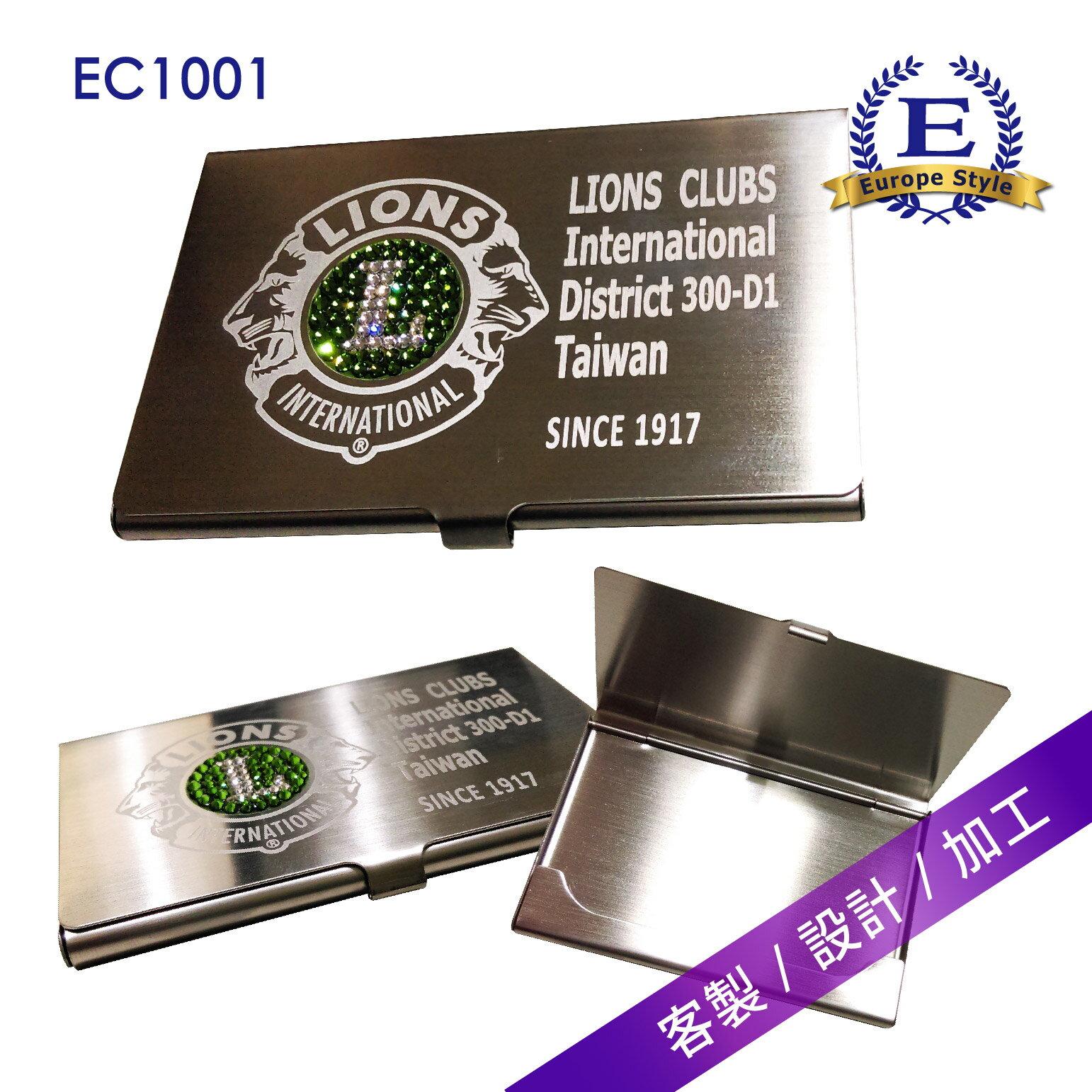 【歐風天地】施華洛世奇水晶名片盒 EC1001 獅子會Logo 水晶飾品 手機殼  iphone 蘋果 swarovski