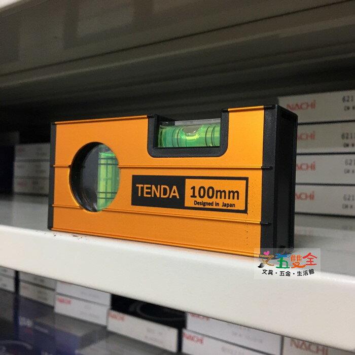 TENDA黑熊牌 100mm (4) 鋁合金超強磁力氣泡水平儀 攜帶型水平尺