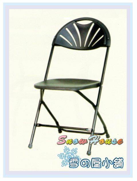 ╭☆雪之屋居家生活館☆╯ R12013 P37鐵製PE折合椅(黑/白)/櫃檯椅/吧檯椅/辦公椅/摺疊椅/學生椅/休閒椅
