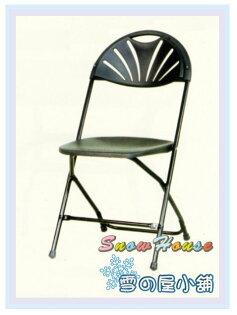 ╭☆雪之屋居家生活館☆╯R12013P37鐵製PE折合椅(黑白)櫃檯椅吧檯椅辦公椅摺疊椅學生椅休閒椅