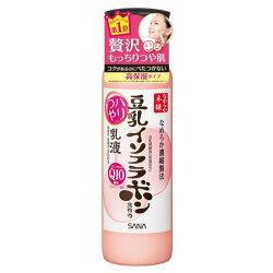 日本 SANA 美肌豆乳 Q10乳液(150ml) -LC【Miss.Sugar】【K4005327】