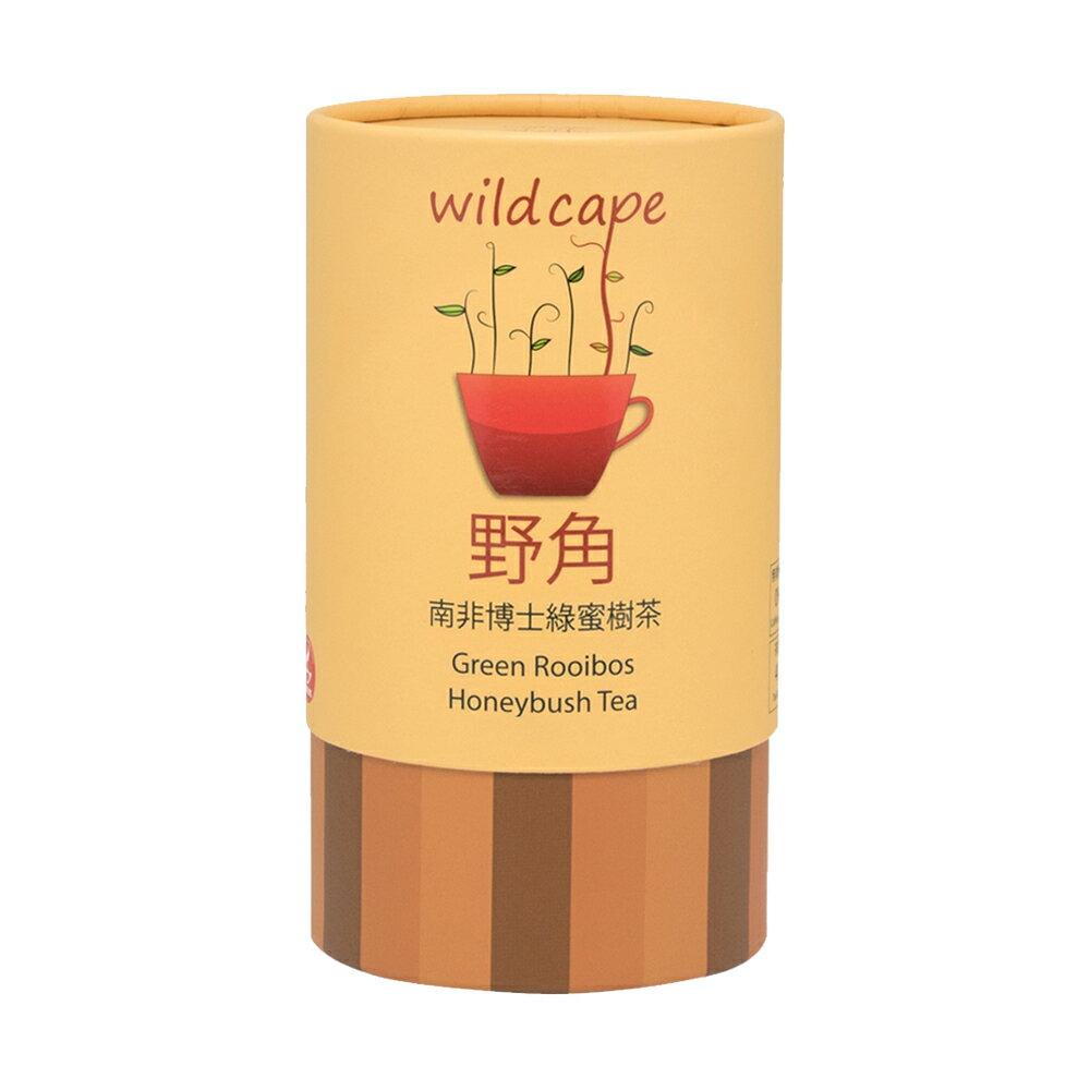 野角 Wild Cape 南非博士綠蜜樹茶(40茶包/罐)【甜蜜家族】
