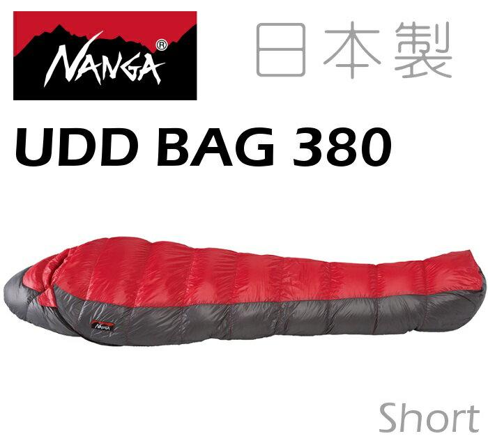 Nanga 日本製 羽絨睡袋/登山睡袋 UDD 380 法國頂級白鴨絨770FP撥水處理 24338 紅色短版
