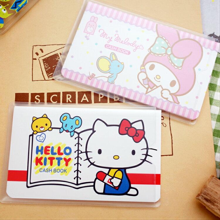 PGS7 三麗鷗系列商品 - 三麗鷗 Kitty 凱蒂貓 Melody 美樂蒂 存摺型 記帳本 零用金本【SHQ7307】