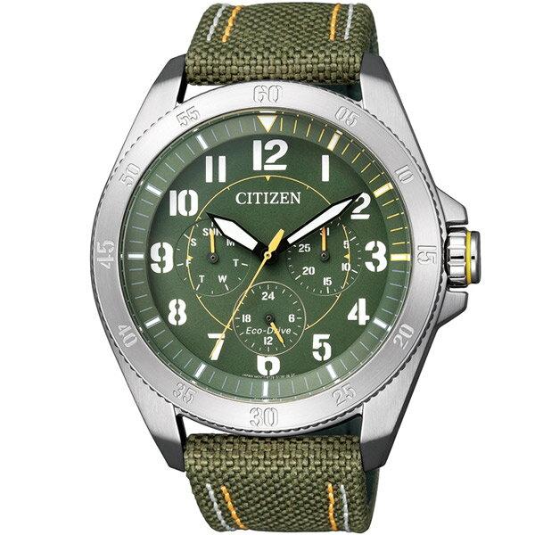 CITIZEN星辰BU2030-09W多功能軍風光動能腕錶/綠面44mm