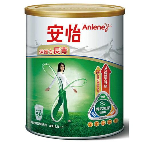 安怡保護力長青高鈣低脂奶粉1.5kgx2罐【愛買】