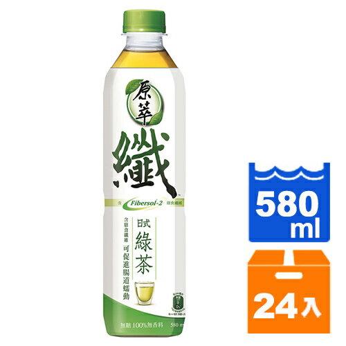 原萃 日式纖綠茶 580ml (24入)/箱