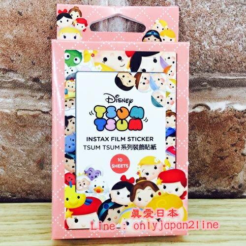 【真愛日本】16093000043TUSM拍立得邊框貼紙-公主   迪士尼   文具 正品 限量