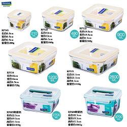 Glasslock強化玻璃保鮮盒正方型RP545/RP523/RP522/RP534/RP535/RP603/RP604